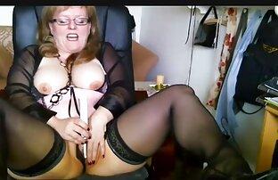 Cougar xxx audio latino affamee de sexe qui orgasme!