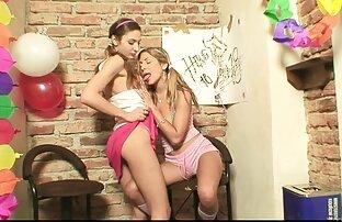 Ava & Heather - Cosa videos swingers latinos de colegiala
